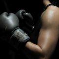 協栄ジム「シェイプボクシング」でストレス解消!受けられる場所や効果は?